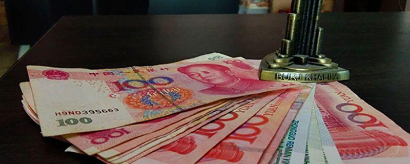 苏宁金融贷款会上征信吗?苏宁金融贷款条件需要满足哪些条件?