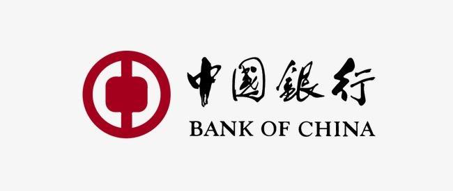 中国银行个人投资经营贷款期限额度多少?中国银行个人投资经营贷款申请所需资料