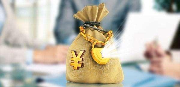 买房首付可以用微粒贷借钱吗?微粒贷是什么贷款?
