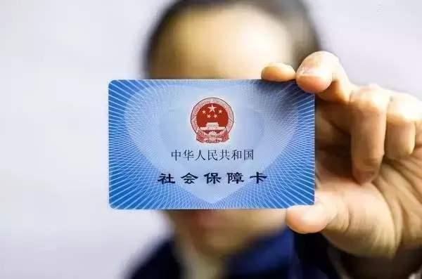沈阳社保个人账户查询方法有哪些?沈阳社保局政策法规介绍