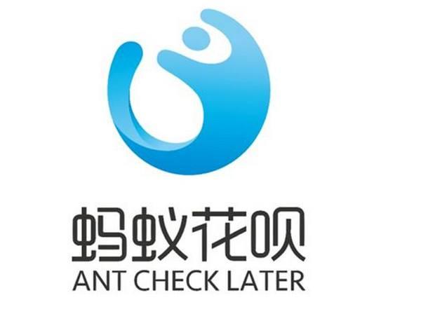 蚂蚁花呗利息一般怎么算?蚂蚁花呗分期利息是多少?