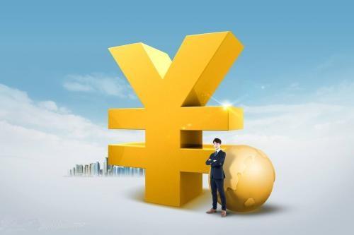 江苏银行戴南分行如何申请无抵押贷款?如何申请银行个人无抵押贷款?