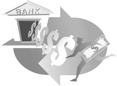 个人住房贷款定价基准批量转换为LPR是什么?