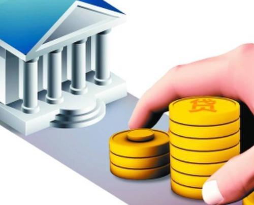 公积金贷款可以贷多次吗?首套首贷是什么意思?