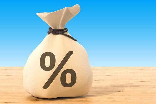 银行贷款年利率(银行贷款年利率多少)