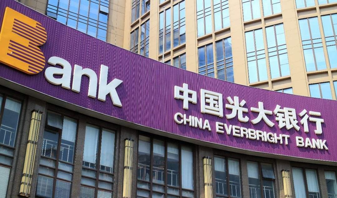 光大银行二手房贷款没审批下来怎么办?光大银行住房贷款多久放款?