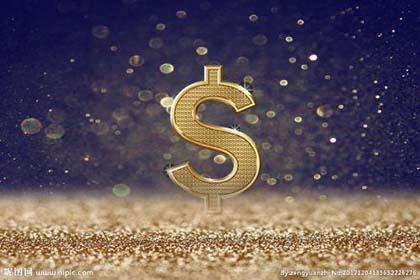 股票交易有哪些费用怎么算?一万元手续费多少?