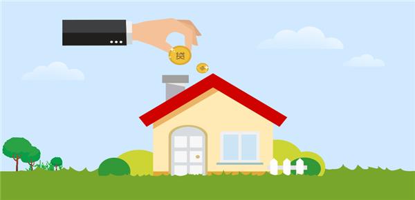 小产权房屋可以抵押贷款吗?小产权房屋买卖合同正规版本合同范本