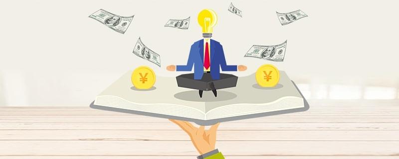 大学生可以怎么申请贷款?