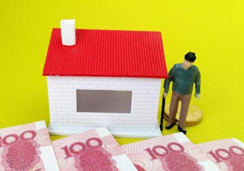 房子存在贷款可以贷款吗?