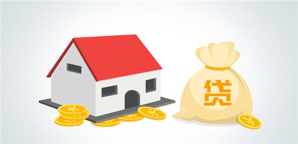 北京按揭房如何办理二次抵押贷款?