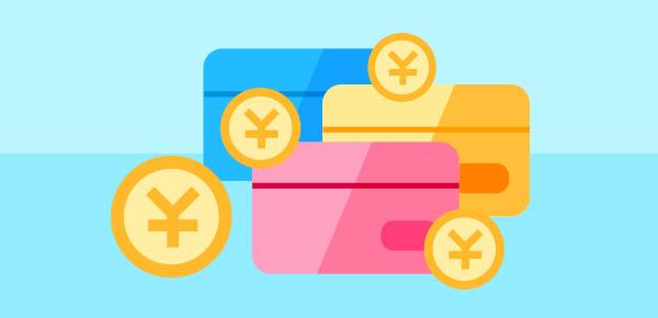 任性贷有预估额度能通过吗?