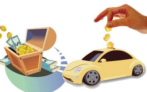 为什么买车分期比全款更便宜 为什么贷款买车比全款便宜