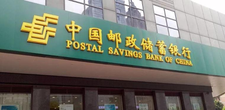一无所有怎么贷款10万 邮政储蓄10万无息贷款怎么贷